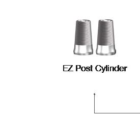 CCM Cylinder