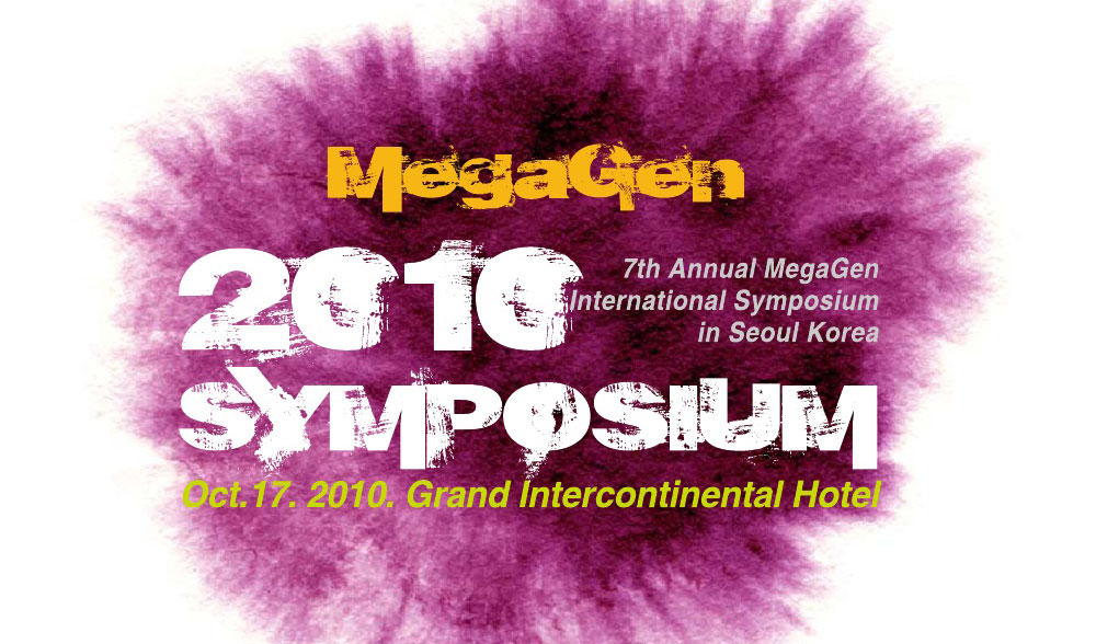 MegaGen-symposium-2010