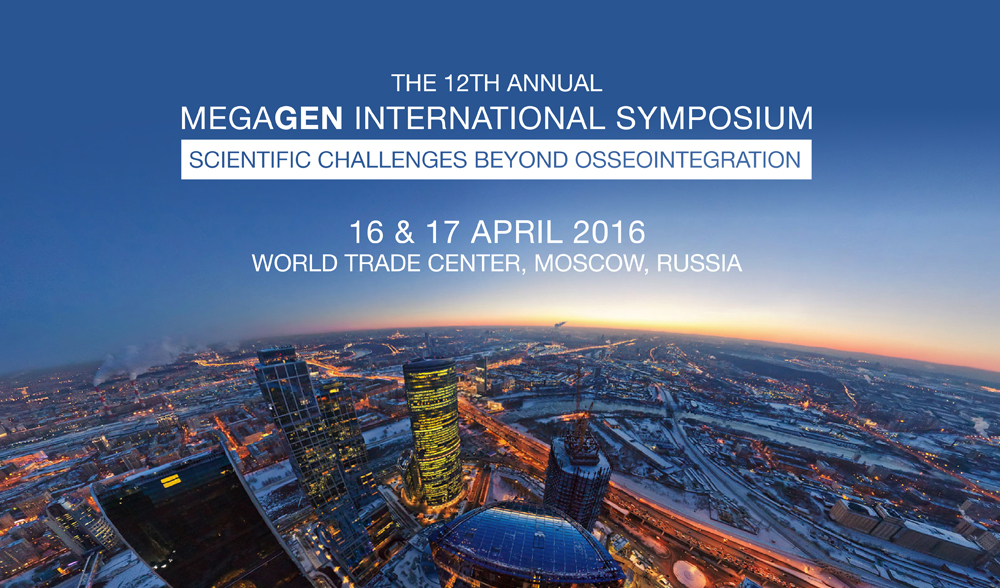 megagen-symposium-moscow-2016