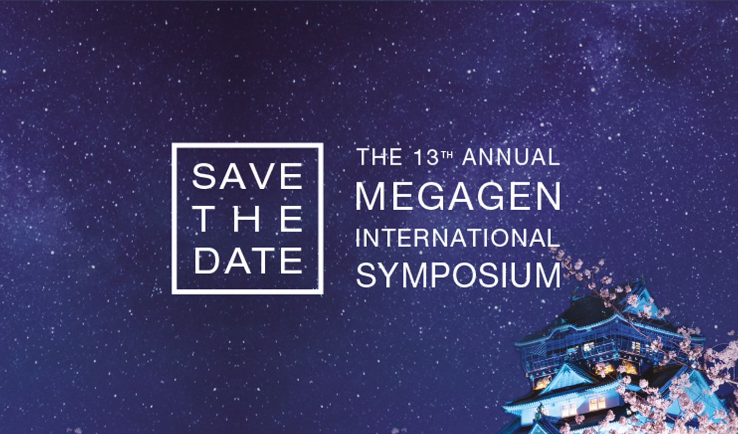 symposium-2017-megagen-japan-tokio